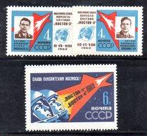 XP4166 - RUSSIA URSS 1962 , Unificato Serie  N.  2550/2552  ***  MNH - 1923-1991 URSS