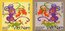 Vietnam - 2008 - Lunar New Year Of The Rat - Mint Imperforated Stamp Set - Vietnam