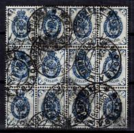 Russie Superbe Bloc De 12 Timbres Oblitération 20/11/1906. TB. A Saisir! - 1857-1916 Empire