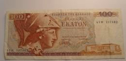 1978 - Grèce - Greece - 100 DRACHMAI, 8 Décembre 1978, 41H 107462 - Grèce