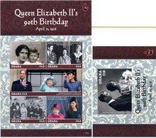 Ghana 3742/46 & Bf 562 HM Queen Elizabeth II - Koniklijke Families