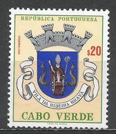 Cape Verde 1961. Scott #310 (MNH) Arms Of Ribeira Brava * - Cap Vert