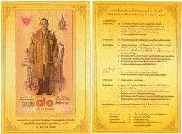 Thailand - 70 Baht 2016 UNC Commemorative In Folder Lemberg-Zp - Thaïlande