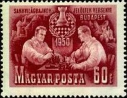 USED  STAMPS Hungary - The Candidates Chess Tournament -1950 - Hungary