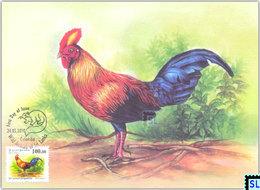 Sri Lanka Stamps 2018, Junglefowl, Birds, Bird, Animal Definitive, Maxicard, Maxicards - Sri Lanka (Ceylan) (1948-...)