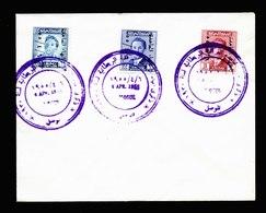 A5967) Iraq Irak FDC Brief 06.04.55 - Irak