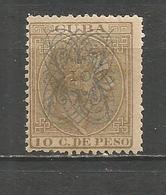CUBA ALFONSO XII EDIFIL NUM. 84 * NUEVO CON FIJASELLOS - Cuba (1874-1898)