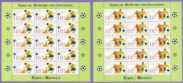 Kazakhstan 2002. Football. Soccer.  World Cup 2002  South Korea / Japan. MNH - Kasachstan