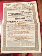 Gt  Impérial  De. Russie  Emprunt  Russe  3% Or  1891 -------Obligation  De  125  Roubles  Or - Russie