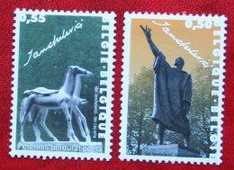 Sculptuur Met Roemenie OBC N° 3308-3309 (Mi 3357-3558) 2004 POSTFRIS MNH ** BELGIE BELGIEN / BELGIUM - Belgien