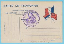 G.B. 01 - Carte De Correspondance En Franchise - N° 42 - Place De St Valery Sur Somme - Hopital BL 3910 - Hôp. Anglais - Marcophilie (Lettres)