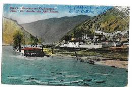 VELES Das Kloster De Heil. Dimitri, Envoi 1918 - Macédoine