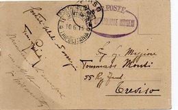 POSTA MILITARE - IV DIVISIONE TRIPOLITANIA - Timbro 1913 - 2 - 7° BATTAGLIONE NDIGENI - VIAGGIATA - Francobolli (rappresentazioni)