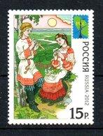 Russia RCC PCC National Costumes 2012 MNH - 1992-.... Federación