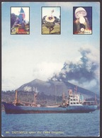 Papua New Guinea - Mt. Tavurvur, 1994 Eruption, Volcano, Volcan, Cargo, Ship, Mask, Dance, PC Unused - Papouasie-Nouvelle-Guinée