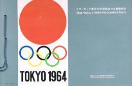 Werbeheft Olympiade TOKYO 1964 Semi-Postal Stamps For Olympics Tokyo Mit Den 6 Olympia-Blöcken 67-72, Tokio 1964 - Sommer 1964: Tokio