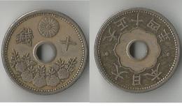 JAPON 10 CEN 1925 - Japon