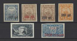 RUSSIE.  YT  N° 143- 159/162  Neuf *   1921-22 - Neufs