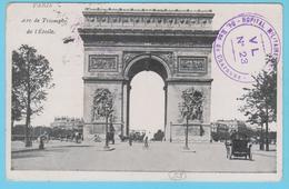 G.B. 01 - CPA Avec Cachet De Franchise- N° 55 - Hôpital Militaire Auxiliaire VL N° 23 De Paris (75) - Guerre 1914-18