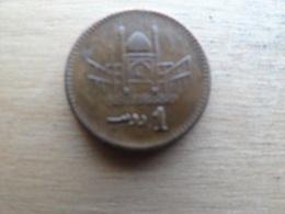 Pakistan  1  Rupee  2003  Km 62 - Pakistan