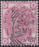 England  .   SG   158  .  Pl. 20  ( 2 Scans ) .  Wmk Crown   .  O   .    Cancelled .   /   .   Gebruikt - 1840-1901 (Victoria)