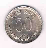 50 PAISE 1976 INDIA /2274/ - Inde