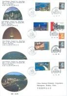 COMMEMORATIVE COVERS PFN HK-1 (4-1 TO 4-4) SCENIC SPOTS IN  HK 1995-25- Mi 2669-2672 + HK 745  Yv 3345-3348  - Lot 19228 - 1997-... Région Administrative Chinoise