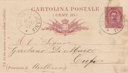 Savoia Di Lucania. 1891. Annullo Grande Cerchio SAVOIA DI LUCANIA, Su Cartolina Postale Con Testo - 1878-00 Humberto I