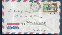 Afars Et  Issas    Lettre Par Avion    De Djibouti   Le 09  04 1970  Vers Montluçon - Afars Et Issas (1967-1977)