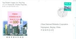 COMMEMORATIVE COVERS PFN HK-8 RETURN TO THE EMBRACE OF MOTHERLAND- Mi HK 796 - Lot 19229 - 1997-... Région Administrative Chinoise
