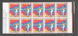 Bulgaria 1974 10 X Sport Gymnastics Mi.2369 Used TA.003 - Gebraucht