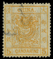 CHINA1878 5 C. THIN PAPER (Sc. 3) USED - Oblitérés