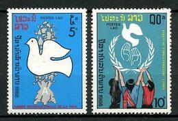 LAOS 1986 N° 744 Et 745 ** Neufs MNH Superbes C 4,90 € Colombe Paix Faune Oiseaux Birds Emblème Animaux - Laos