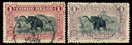 BELGIAN CONGO 1894-1900 1 F. TWO COLORS (Yv. 26, 26a) USED - Belgian Congo