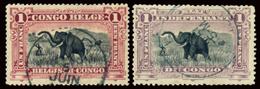 BELGIAN CONGO 1894-1900 1 F. TWO COLORS (Yv. 26, 26a) USED - Belgisch-Kongo