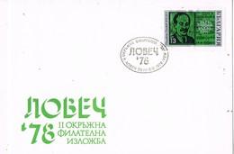 31559. Carta LOVECH (Bulgaria) 1978. Musik, Festival Lovech 78, Musica Panayot Pipkov - Bulgarien