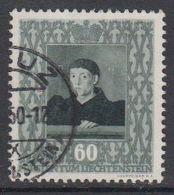 Liechtenstein 1949 Paintings / Fouguet - Franz 1v Used (42184G) - Liechtenstein