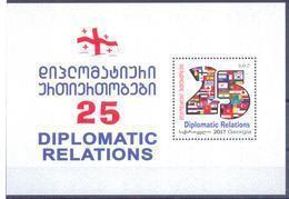 2018. Georgia, 25y Of Diplomatic Relations, S/s, Mint/** - Georgië