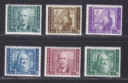 ITALIE AERIENS N°  107 à 112 ** MNH Neufs Sans Charnière, Gomme Jaunie, B/TB (D8717) Proclamation De L'Empire - 1938 - 6. 1946-.. Republic