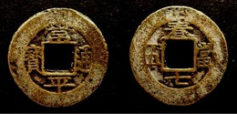 KOREA - VALUE 5 - Mint Mark CH'UNCH 1888 - NICE BRASS COIN - COREE - Corée Du Nord