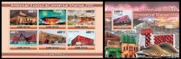 Guinea Bissau 2010 Universal Expositions Shangai Klb+s/s MNH - 2010 – Shanghai (China)