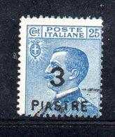 XP4235 - COSTANTINOPOLI 1922,  Sassone N. 60  Usato. - Uffici D'Europa E D'Asia