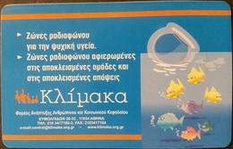 Telefonkarte Griechenland - 12/03 - Fische - Aufl. 500000 - Greece