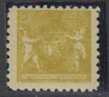 Liechtenstein 1921 Wappen 2Rp Perf. 9,5 ** Mnh (42184B) - Liechtenstein