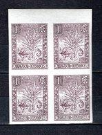 MADAGASCAR N° 63b BLOC DE QUATRE  NEUF SANS CHARNIERE COTE 108.00€  TYPE ZEBU - Unused Stamps