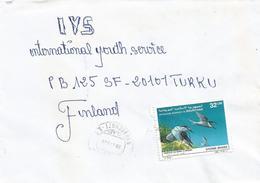 Mauritania Mauritanie 1988 Nouakchott Bridled Tern Onychoprion Anaethetus Cover - Mauritanië (1960-...)