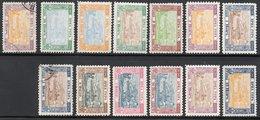 Principauté MONTENEGRO Lot Neufs* Et 2 Oblitérés Série De 1896 - Montenegro