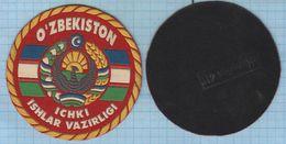 UZBEKISTAN / Patch Abzeichen Parche Ecusson / Militsiya. Police 1990s - Blazoenen (textiel)