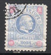 Royaume MONTENEGRO AVIS DE RECEPTION 1895 - Montenegro