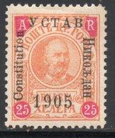 Royaume MONTENEGRO AVIS DE RECEPTION 1905 N° 3* (15 Mm) - Montenegro